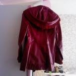 Куртка кожаная женская, Екатеринбург