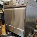 Ремонт посудомоечных машин в Екатеринбурге, Екатеринбург