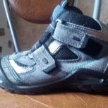 Детские ботинки ECCO Gore-Tex, Екатеринбург