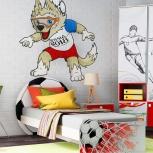 Детская Футбол № 2 (ВМ), Екатеринбург