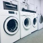 Продам стиральные машины, Екатеринбург