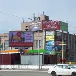 Продажа бизнеса - видео монитор в центре березовского, Екатеринбург
