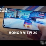 Телефон Honor View 20, синий, 6/128 Гб, Екатеринбург