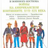 Куплю книги, Екатеринбург