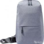 Рюкзак Xiaomi Mi City Sling Bag, светло-серый, Екатеринбург