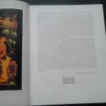 Книга русские сказки на английском языке  ( издание 1983г.), Екатеринбург