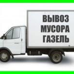 Вывоз мусора, Екатеринбург