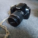 Продам фотоаппарат Canon 1100D, Екатеринбург