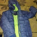 Демисезонная куртка для мальчика, Екатеринбург