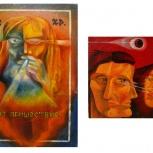 Две картины Бориса Хохонова, Екатеринбург