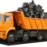 Вывоз и утилизация строительного мусора, Екатеринбург