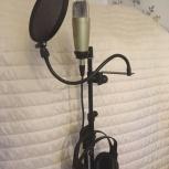 Запись голоса на студии, Екатеринбург
