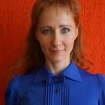 Английский в Skype индивидуально и группы, Екатеринбург