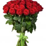 Доставка цветов по городу и области, Екатеринбург