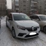 Аренда авто Рено Логан, Екатеринбург