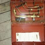Продам набор для газовой сварки avtogenmash vanarzor, Екатеринбург