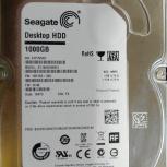Винчестеры HDD для PC, Екатеринбург