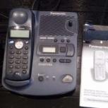 Продам радиотелефон PANASONIC KX-TCD965RUC с АОН и  автоответчиком, Екатеринбург