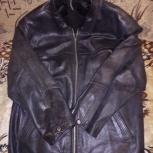 коженая куртка, Екатеринбург