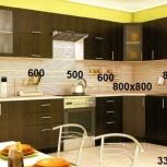 Новая угловая Кухня Максимус-2 длина 3.3х2м, Екатеринбург