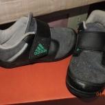 Кроссовки adidas на мальчика, Екатеринбург