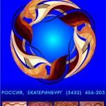 Рекламные баннеры, листовки, плакаты, Екатеринбург