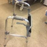 Ходунки инвалидные для передвижения , новые, Екатеринбург