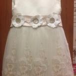 Нарядное платье на маленькую принцессу, Екатеринбург