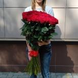 Букет 51 роза, Екатеринбург