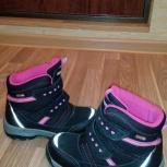 Теплые ботинки, Екатеринбург