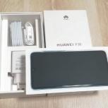 Huawei p30 6/128гб, в полн компл,отл сост, Екатеринбург