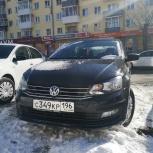Прокат авто фольксваген поло, Екатеринбург