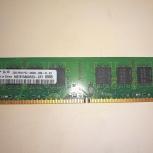 Оперативная память Samsung DDR2 800 DIMM 2Gb DIMM PC2-6400U, Екатеринбург