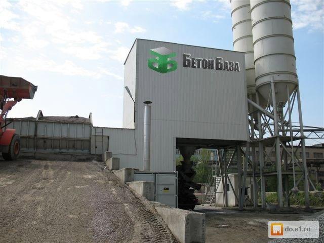 продажа жидкого бетона в мешках екатеринбург