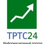 Сертификация товаров и услуг. Инструкция по применению, Екатеринбург