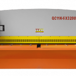 Гильотина гидравлическая Stalex QC11K-4х3200, Екатеринбург
