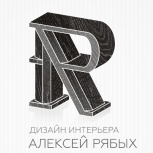 Дизайн интерьеров, Екатеринбург