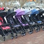 Коляска Baby Time, Екатеринбург