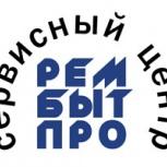 Монтаж систем видеонаблюдения, охранно-пожарной сигнализации, Екатеринбург