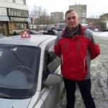Будь профессионалом, Екатеринбург