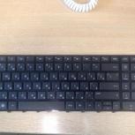 Продам клавиатуры, Екатеринбург
