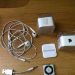 Apple/ iPod shuffle/ плеер/ mp-3 плейер, Екатеринбург