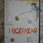 DVD-диски, Екатеринбург