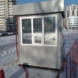 Посты охраны, Екатеринбург