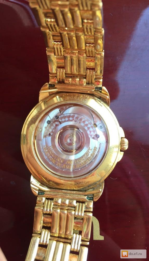 Мужские у б продам золотые часы лимузина на красноярск стоимость час