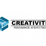 Распространение листовок по почтовым ящикам в Екатеринбурге, Екатеринбург