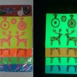 Светящиеся наклейки для детей, Екатеринбург