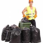 Уборка строительного мусора, Екатеринбург