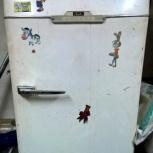 Холодильник ЗИЛ москва старинный ретро холодильник, Екатеринбург
