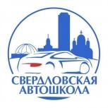 Обучение на квадроцикл, Екатеринбург